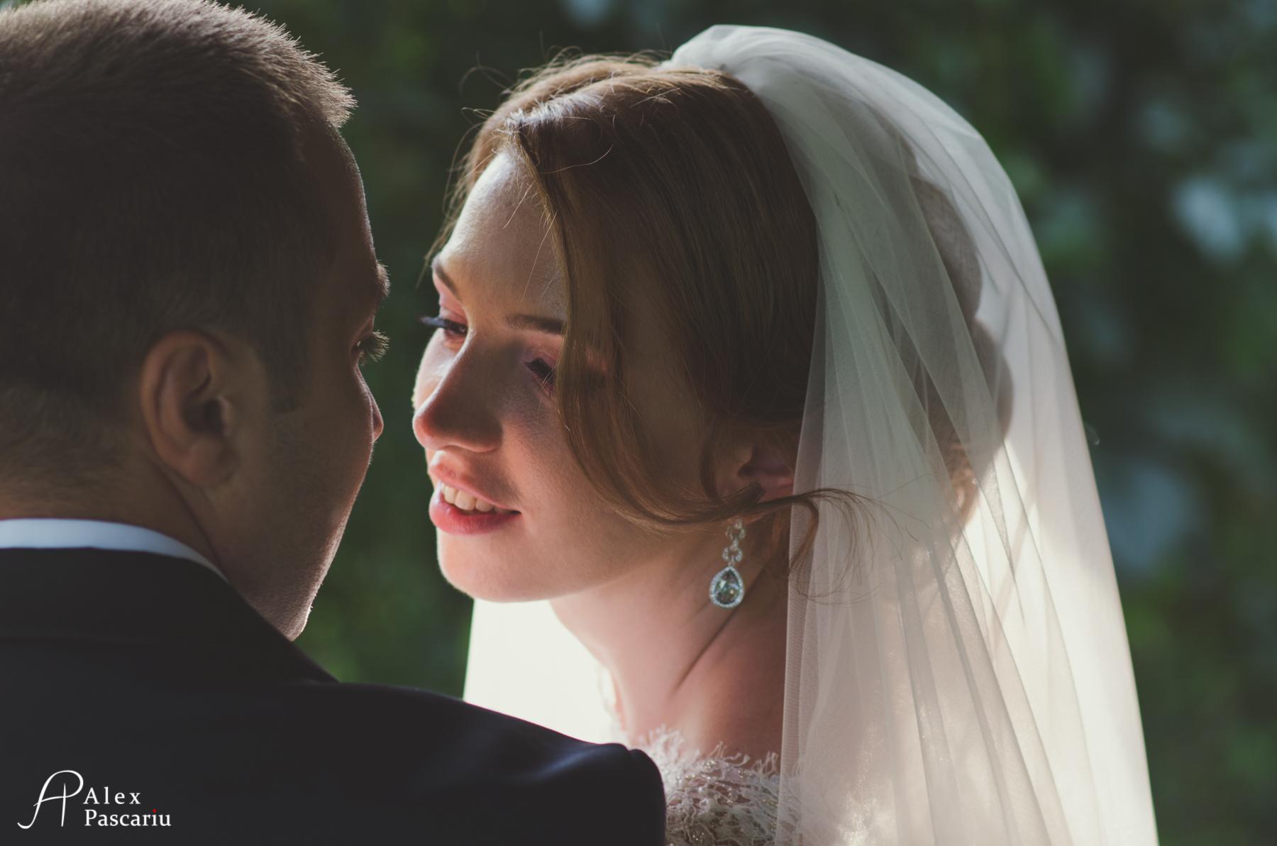 Nunta Raluca  si  Andrei 7